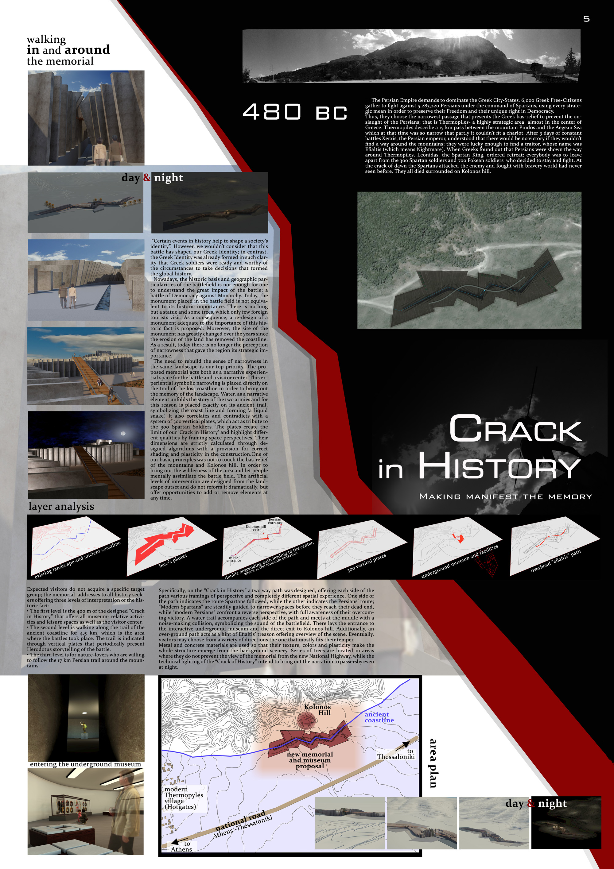 Crack in History by elen-del