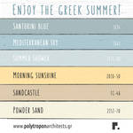 Greek summer color palette by elen-del