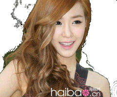Tiffany SNSD Png by leeaudrey