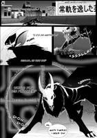 BloodGuardian pg.01 by Sacrificed908