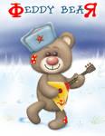 Feddy Bear