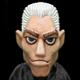 Avatar of Loganace