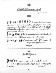 Averinice Font Test