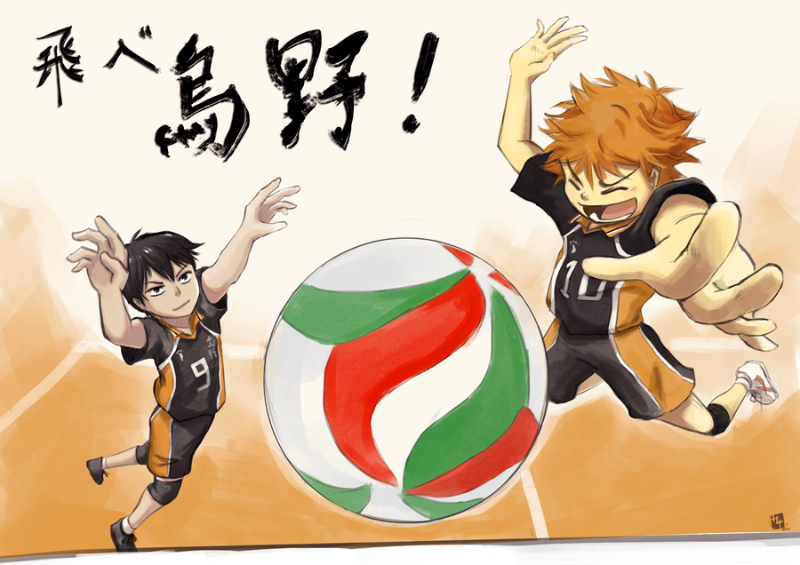 .: Fly high, Karasuno! :. by Hikari151