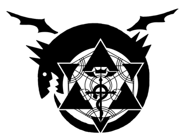 FMA Tattoo Design By Smothered On DeviantArt