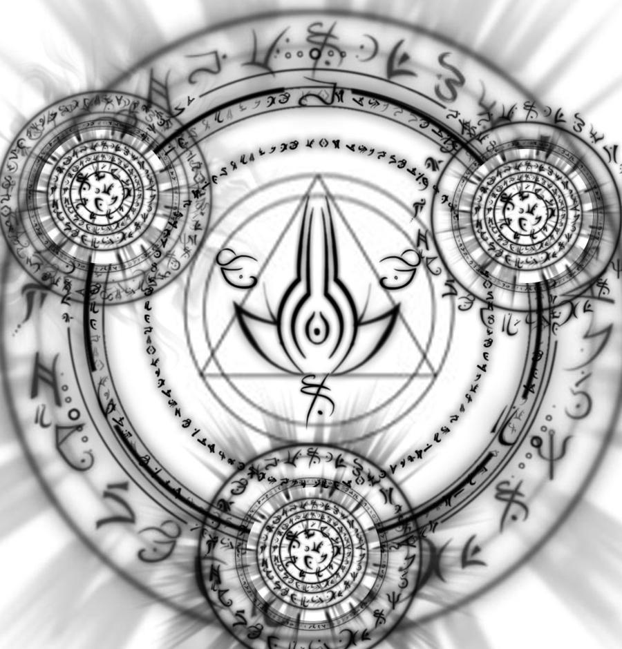 Arcane Circle Png Alchemy And Arcane Circle