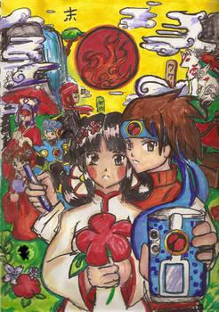 Okami's rising sun remix