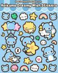 Aoikuma Dreamy Wish Stickers