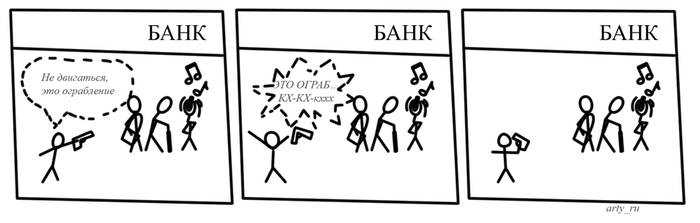 xkcd style
