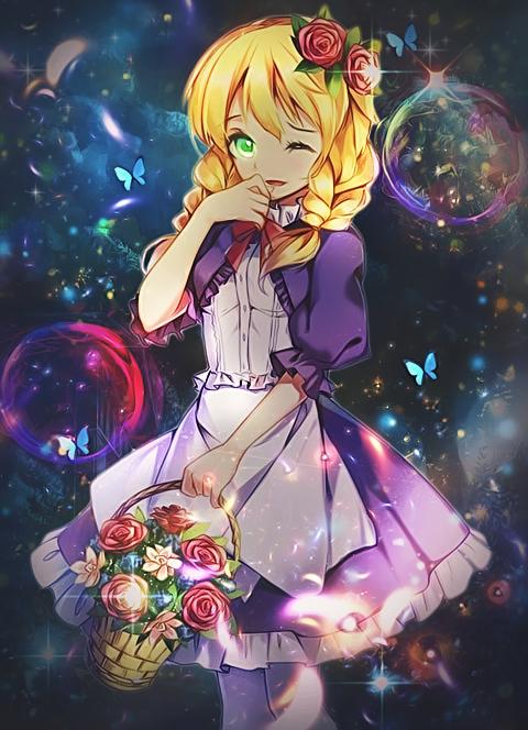Alice by Ryuko-Deviantart
