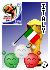 Italy World Cup Sticker by Kohaku0827