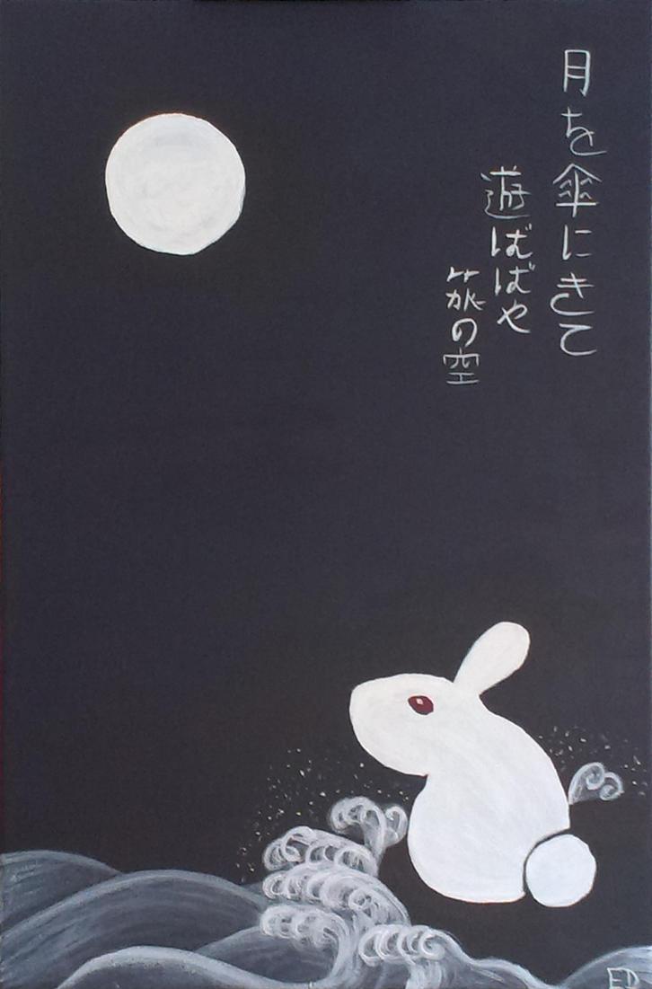 Usagi no Tsuki by Edji