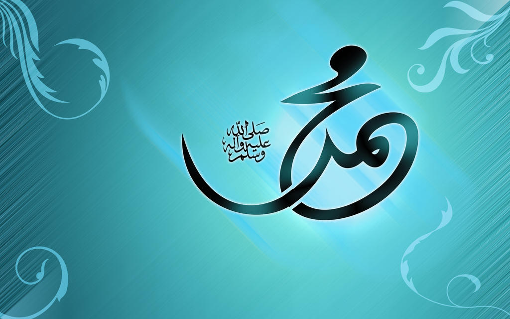 beautiful muhammad s a w calligraphy wallpaper by adnanhassan5 on deviantart beautiful muhammad s a w calligraphy