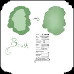 #03 Paint Tool Sai Brush - Blend Brush