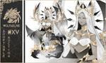 (OPEN) Auction [CS] Wolfaelrie : The Moon #15 by Devanainjl