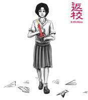 Detention- Fang Ray Shin by Biomatrix1-15