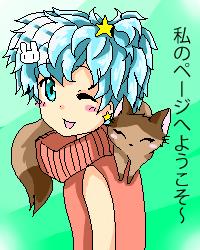 Hoshi Pagedoll by BerryUsagii