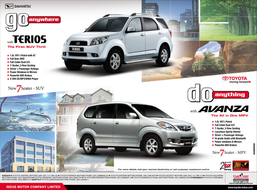 New Toyota Philippines Avanza G 2013 Specs Release, Reviews and Models