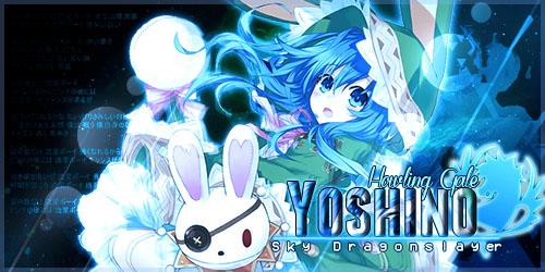 The Hunter! (Chaotic + Blanc) Yoshino2_by_blancwhiteheart-d7kku9e