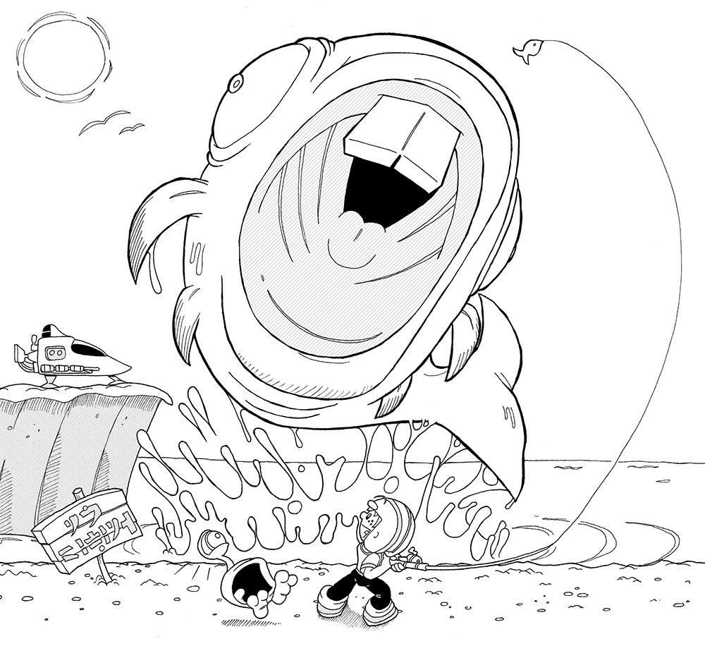 Commander Keen: Dopefish Lives!!!