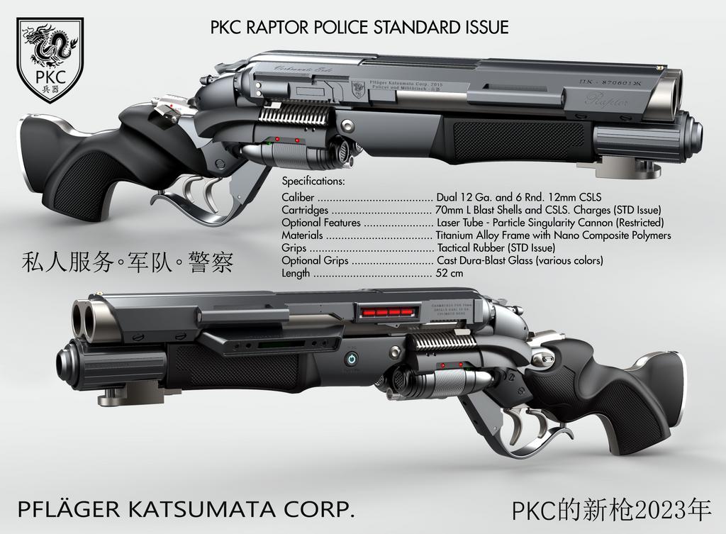 PKC Raptor Spec Sheet