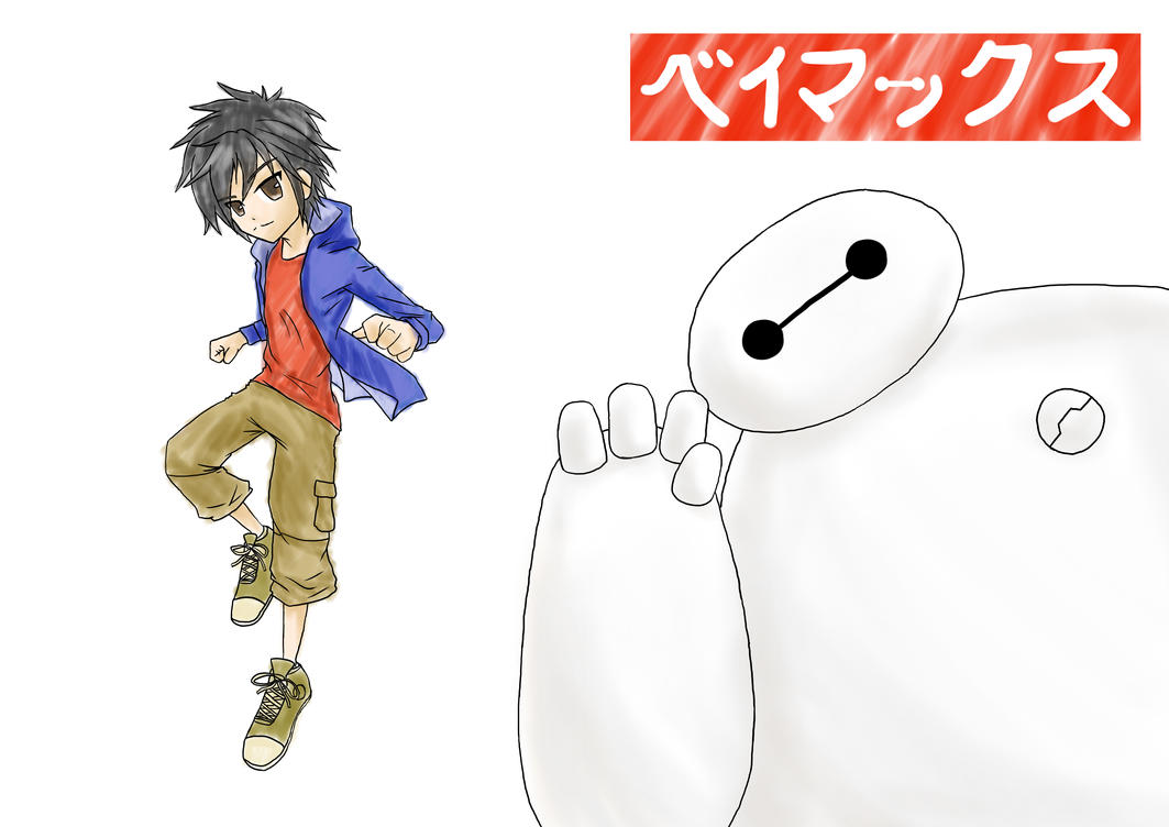 Big Hero 6 Hiro and Baymax Rough Color by JC-790514