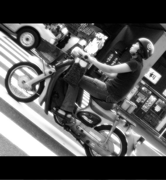 Rollergirl by jumomo