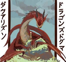 Dragon's Skinny Boy Dogma by PitEG