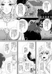 Girl meets fairy (6/8, Japanese)