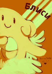 Quick limited palette Blissey by Dusclord-005