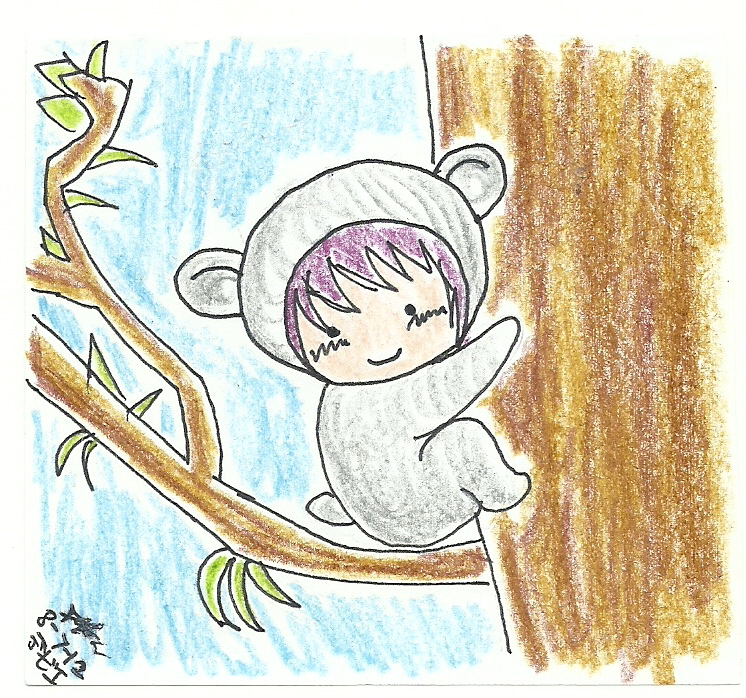 Chibi Koala by nebotte35