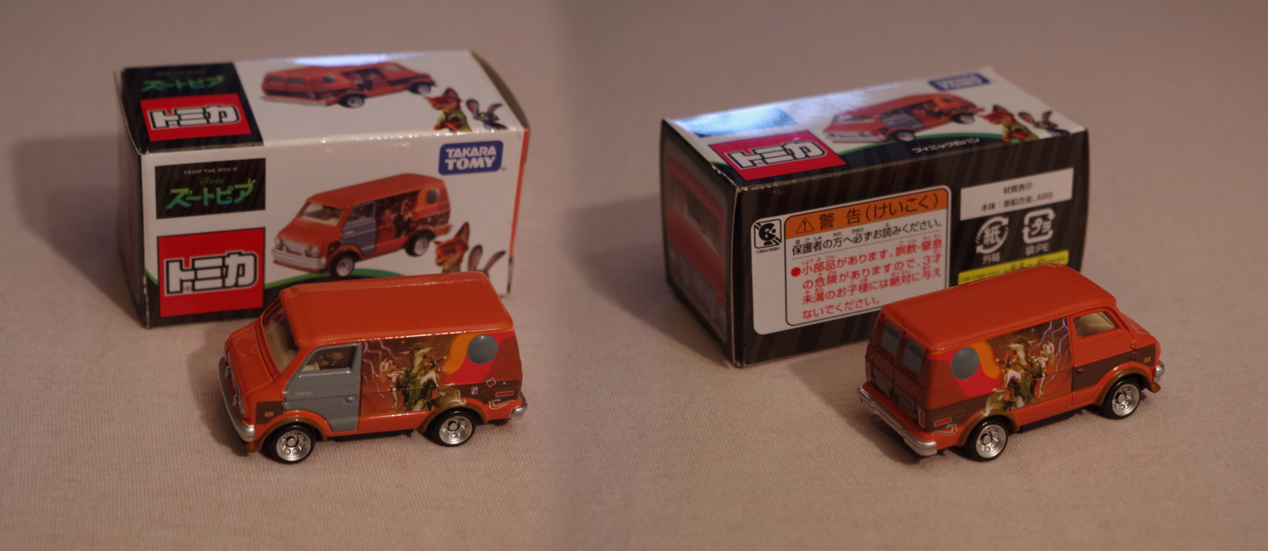 zootopia_item__tomica_finnick_van_by_hyenatig-dbftf19 Cool Review About Zootopia Cars with Inspiring Images Cars Review