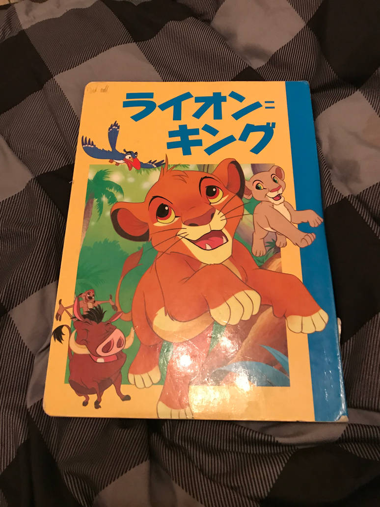 The Lion King Book Japanese Language By Hey101hey On