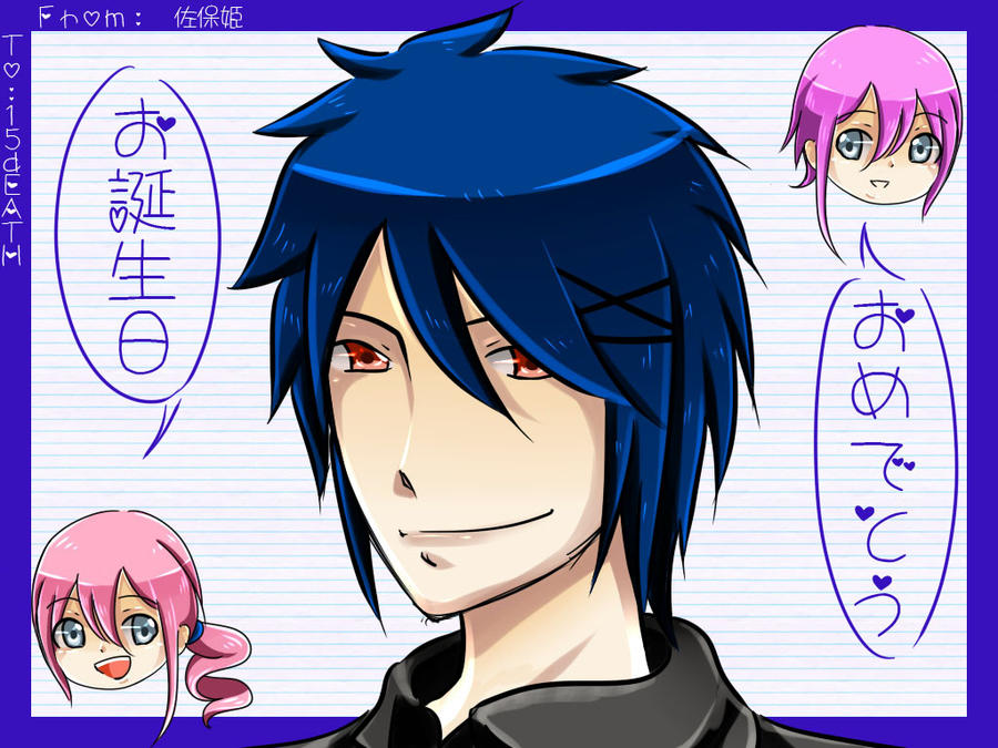 CR: HBD kakaknyaa by OoshiroSaohime