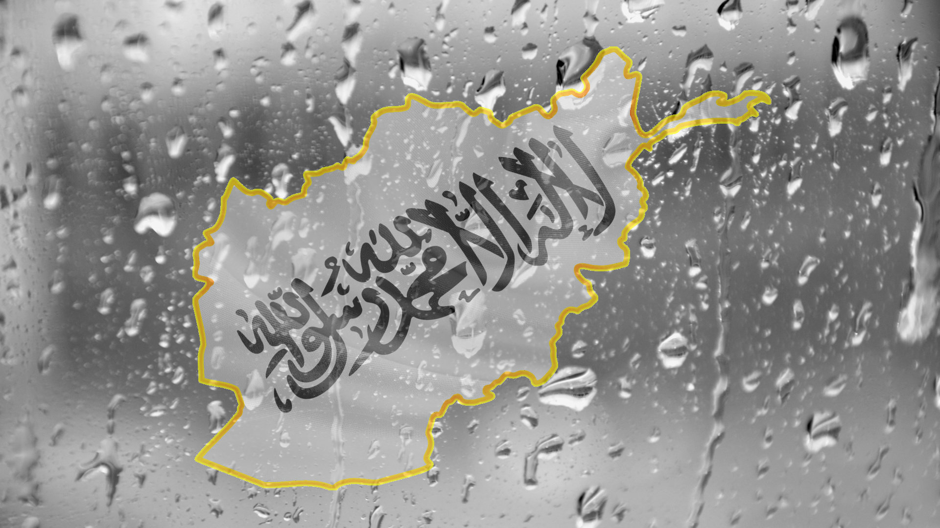 beautiful flag map of Afghanistan Rain wallpaper by GULTALIBk beautiful flag map of Afghanistan Rain wallpaper