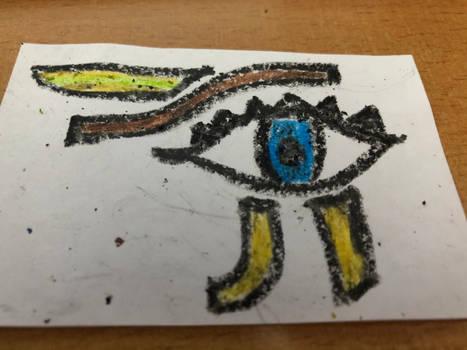 Wejat eye