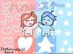 Heart and Star by IkaMusumeFan06