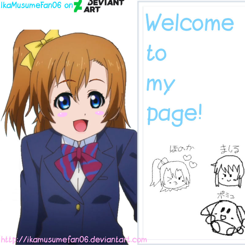 IkaMusumeFan06's Profile Picture