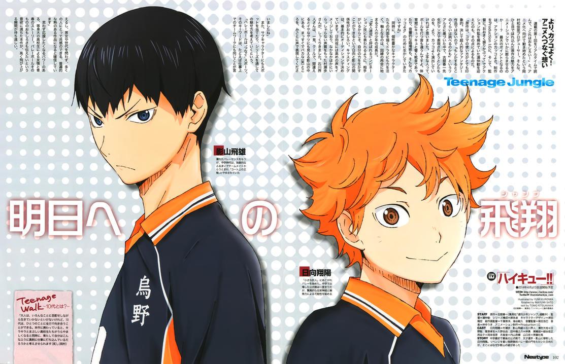 100+ Wallpaper Anime Hd Samehadaku - Hinhanhsieudep.net