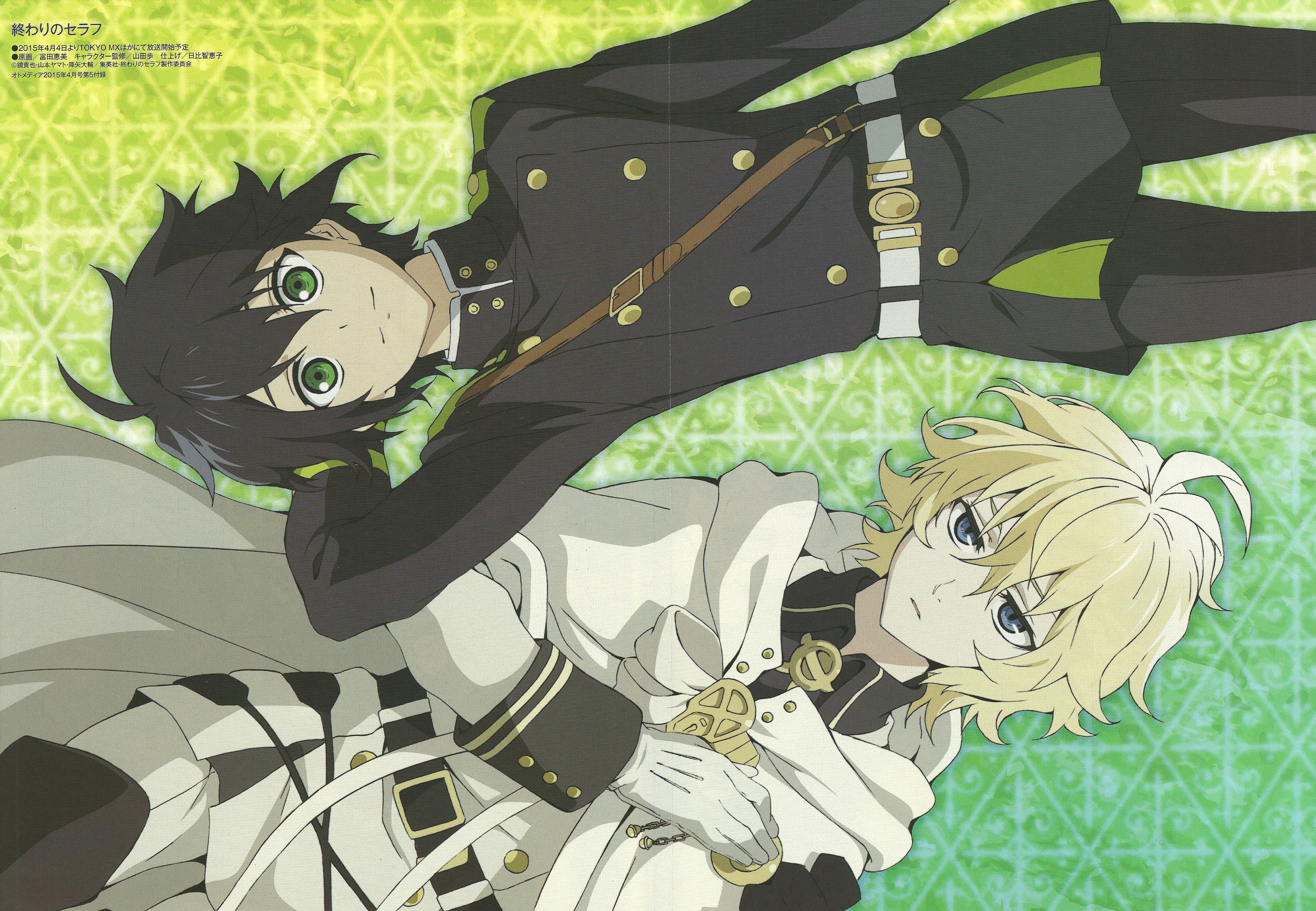 Owari no seraph chapter 40 online dating 1