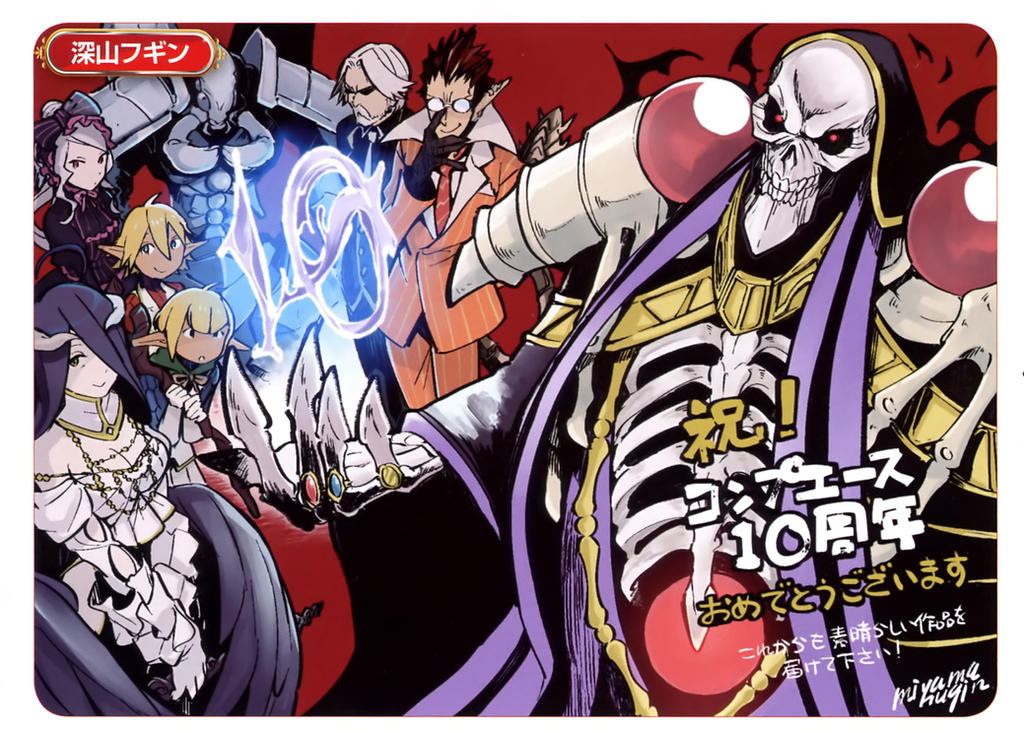 Overlord Anime Wallpaper By Corphish2 On Deviantart