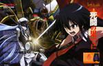 Akame Ga Kill Wallpaper HD Esdeath