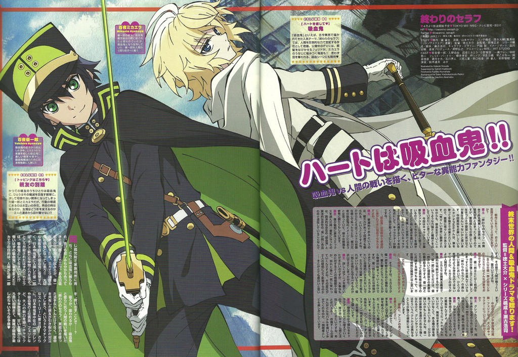 [تصویر:  owari_no_seraph_wallpaper_anime_lq_by_co...8ptyjp.jpg]