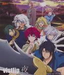 Akatsuki no Yona art anime