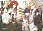 Owari no Seraph Wallpaper anime