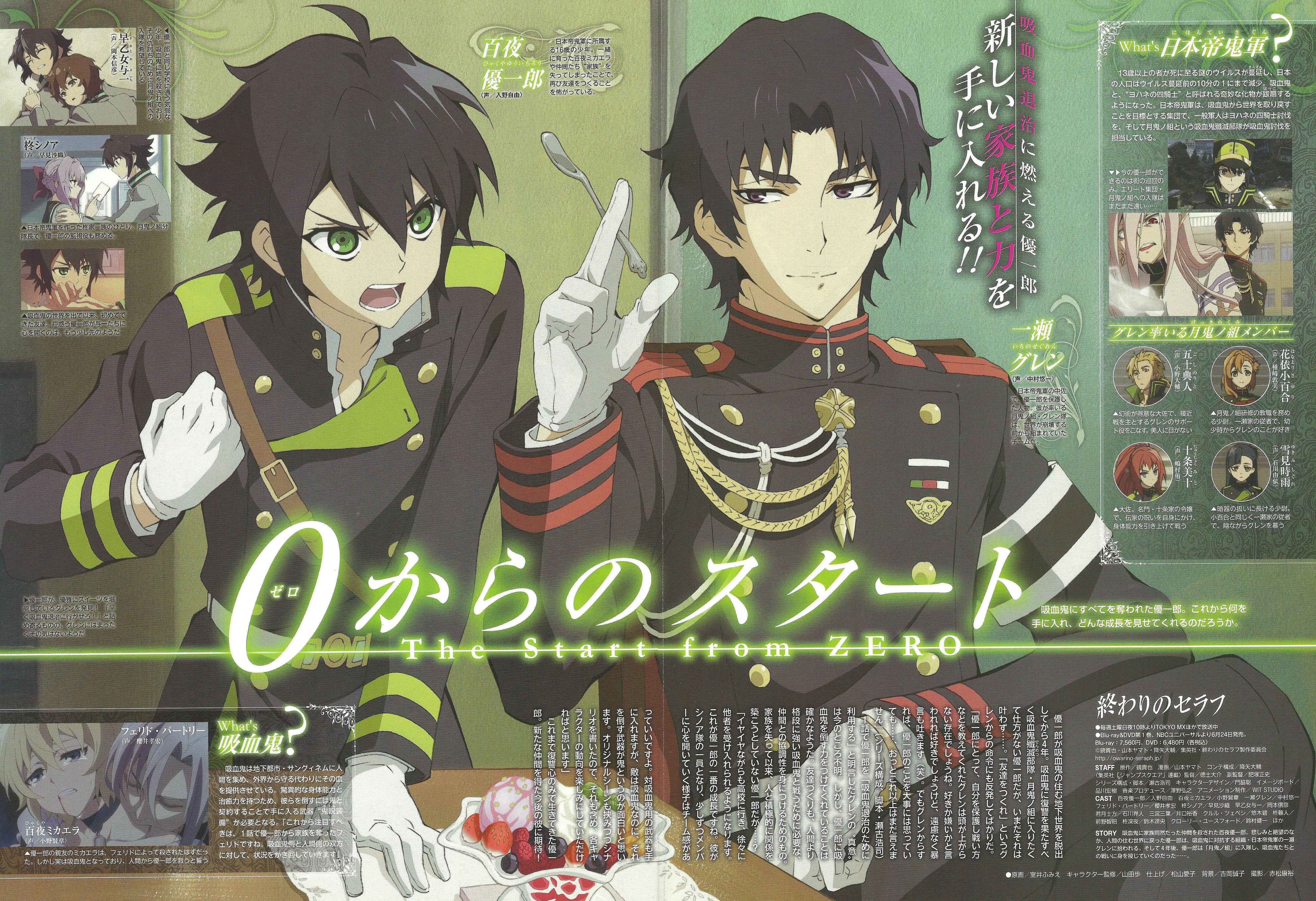 Owari No Seraph Wallpaper Anime By Corphish2 On Deviantart