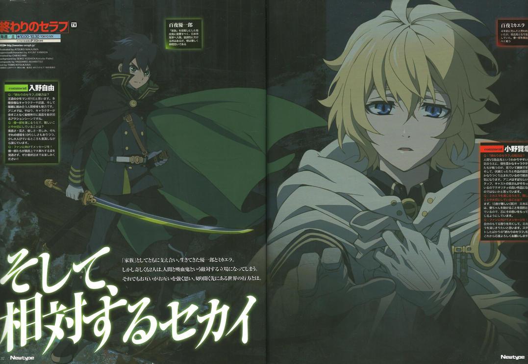 [تصویر:  owari_no_seraph_wallpaper_anime_lq_mika_...8rd3yd.jpg]