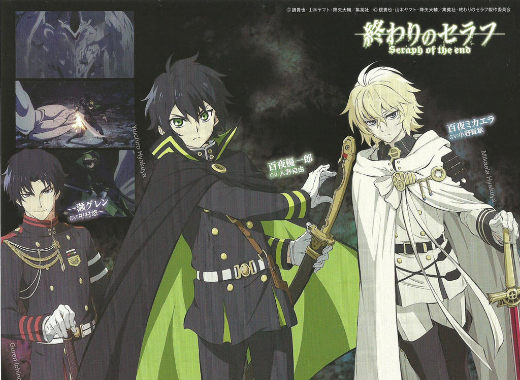 [تصویر:  owari_no_seraph_wallpaper_anime_hd_by_co...8rd536.jpg]