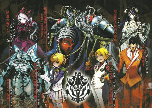 Explore Best Overlord Art On Deviantart