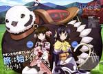 Utawarerumono: Itsuwari no Kamen Wallpaper HD